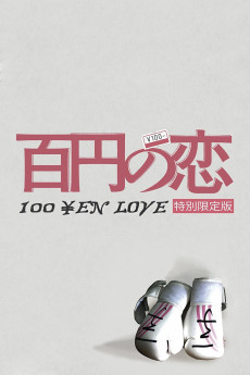 100 Yen Love (2014) download