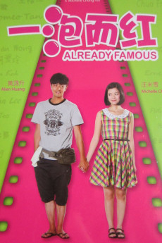 Already Famous (2011) download