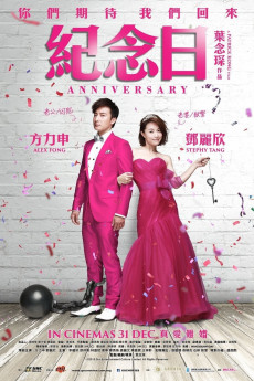 Anniversary (2015) download