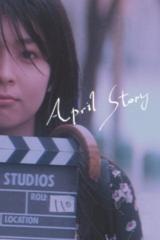 April Story (1998) download