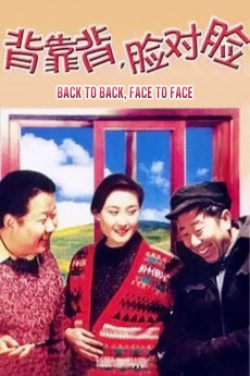 Back to Back, Face to Face (1994) download