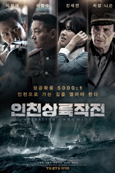 Battle for Incheon: Operation Chromite (2016) download