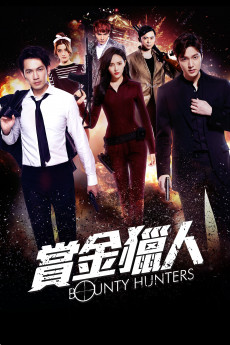 Bounty Hunters (2016) download