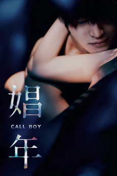 Call Boy (2018) download