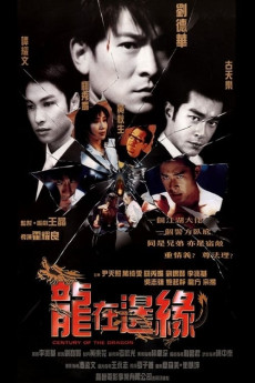 Century of the Dragon (1999) download
