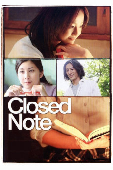 Closed Diary (2007) download