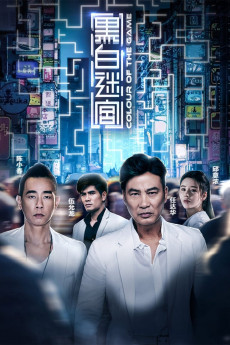Colour of the Game (2017) download
