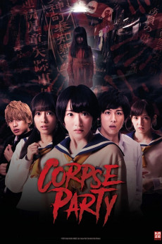Corpse Party (2015) download