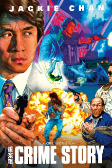 Crime Story (1993) download