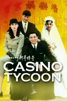 Casino Tycoon (1992) download