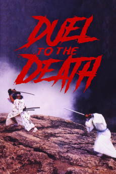 Duel to the Death (1983) download