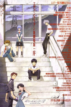 Evangelion: 1.0 You Are (2007) download