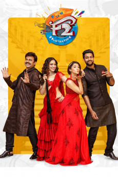 F2: Fun and Frustration (2019) download