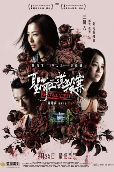 Fatal Visit (2019) download
