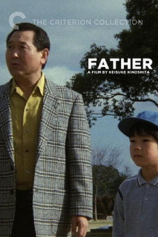 Father (1988) download