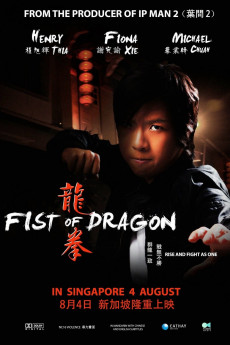 Fist of Dragon (2011) download