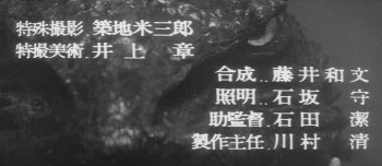 Gamera: The Giant Monster (1965) download