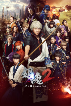 Gintama 2: Rules are Made to be Broken (2018) download