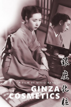 Ginza Cosmetics (1951) download