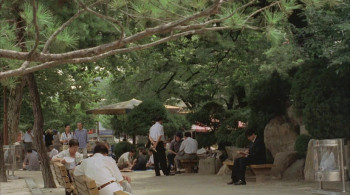 Happy End (1999) download
