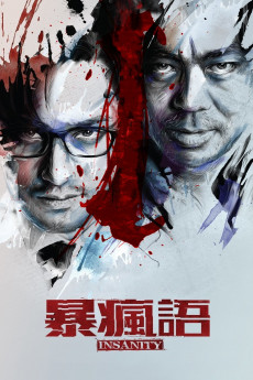 Insanity (2014) download