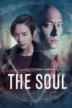 Ji hun (2021) download
