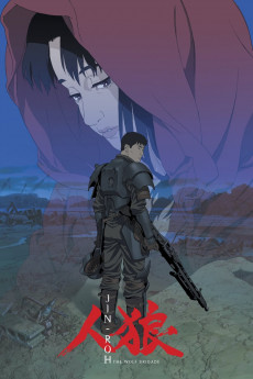 Jin-Roh: The Wolf Brigade (1999) download