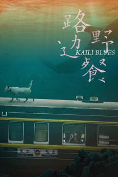 Kaili Blues (2015) download
