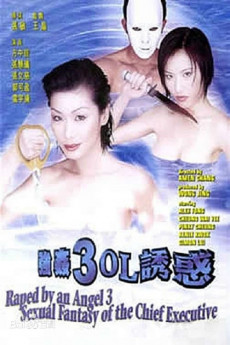Raped by an Angel 3: Sexual Fantasy of the Chief Executive (1998) download
