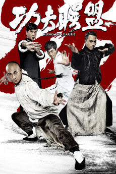 Kung Fu League (2018) download