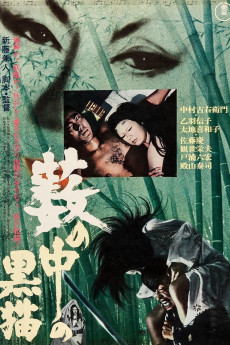 Black Cat (1968) download