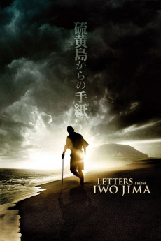 Letters from Iwo Jima (2006) download