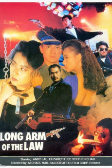 Long Arm of the Law: Part 3 (1989) download