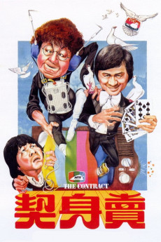 The Contract (1978) download