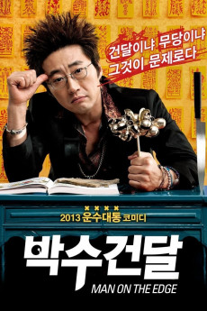 Man on the Edge (2013) download