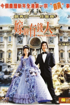Marry a Rich Man (2002) download