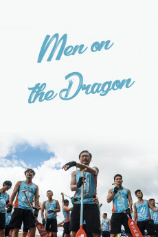 Men on the Dragon (2018) download