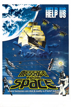 Message from Space (1978) download