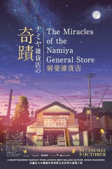 The Miracles of the Namiya General Store (2017) download