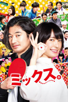 Mixed Doubles (2017) download