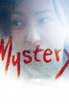 Mystery (2012) download