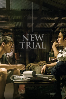 New Trial (2017) download