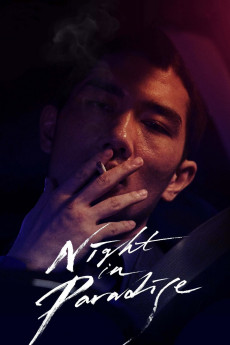 Night in Paradise (2020) download