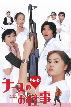 Leave It to the Nurses (2002) download