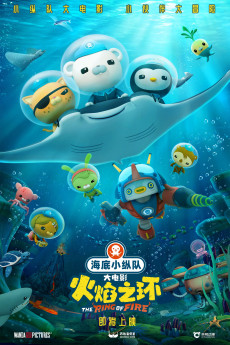 Octonauts: The Ring of Fire (2021) download
