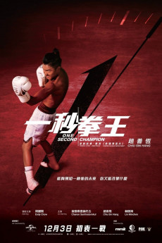 One Second Champion (2020) download
