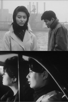 Our Marriage (1962) download