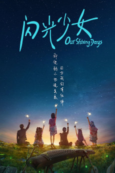 Our Shining Days (2017) download
