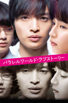 Parallel World Love Story (2019) download