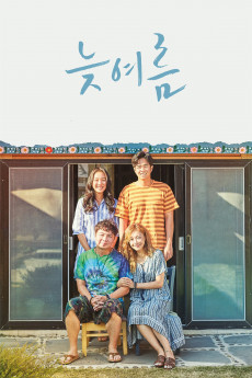 Passing Summer (2018) download